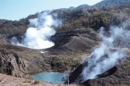 ภาพภูเขาไฟในฮอกไกโด
